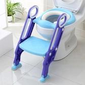 坐便器馬桶梯女小孩男孩小馬桶圈座墊圈大號廁所便盆  WD 遇見生活