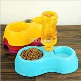 餵食器 寵物小狗喂水餵食器雙用小鹿犬小型犬飲水進食雙碗   走心小賣場
