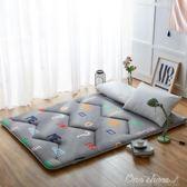 超軟加厚榻榻米床墊兒童學生宿舍單雙人冬墊床褥0.9m1.2米上下床 早秋最低價促銷igo
