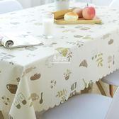 桌布防水防油防燙免洗PVC塑料餐桌布家用網紅長方形臺布ins茶幾墊  易家樂