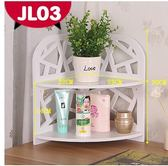 桌面置物架層架桌上小書架簡易辦公桌收納盒整理架木特價宜家組合  JL03