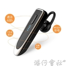 K23無線藍芽耳機超長待機續航掛耳式入開車外賣專用手機單耳籃牙運動 港仔HS