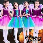 萬聖節兒童服裝長袖公主裙女孩演出服蝴蝶服精靈裙幼兒園禮服 可然精品