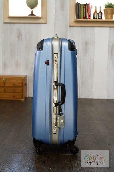(現折)Commodore 27吋 戰車 行李箱  輕量化款式 (霧面海洋藍)