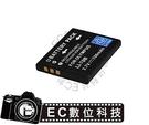 【EC數位】Olympus 相機 FE-4020 FE-4040 X940 VG130 VG150 VG160 專用 LI-70B LI70B 高容量防爆電池