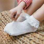 女童蕾絲襪 春夏女童花邊襪子嬰兒女寶寶純棉春秋薄款短襪蕾絲兒童公主襪船襪 伊蘿鞋包