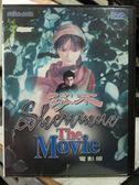影音專賣店-Y32-025-正版DVD-動畫【莎木 電影版】-SEGA遊戲卡通動畫