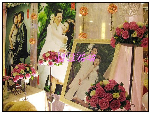 婚禮會場佈置相框造型區鮮花佈置情意花坊北縣永和網路花店~優惠價因為妳值得 18888元起