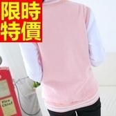 棒球外套女夾克-棉質保暖質感可愛清新美式風拼接俐落3色59h106[巴黎精品]