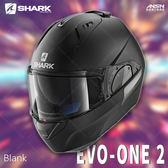 [中壢安信]法國SHARK EVO-ONE 2 素色 消光黑 可樂帽 全罩 可掀式 安全帽 眼鏡溝 內墨片