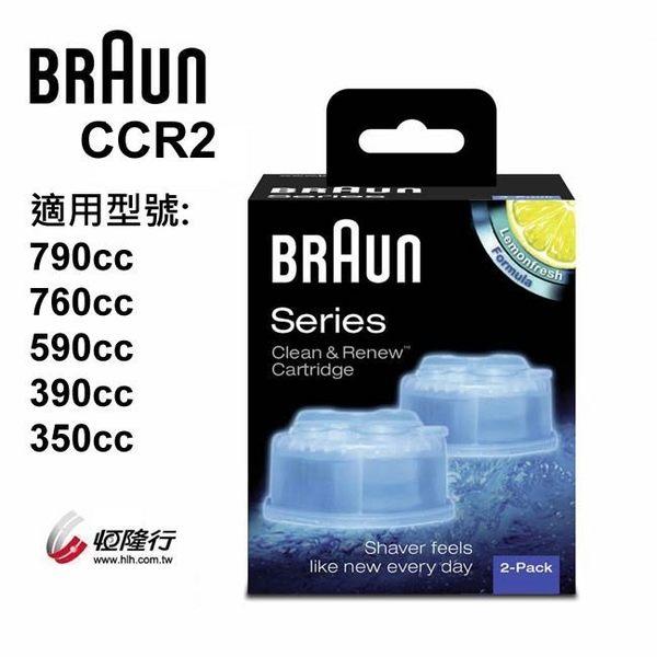 BRAUN 德國 百靈 CCR2 匣式清潔液(2盒4入裝)