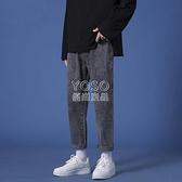 牛仔褲男春季寬鬆直筒休閒九分修身小腳褲男生韓版潮流百搭長褲男 快速出貨