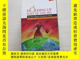 二手書博民逛書店HOLDING罕見UP HALF OF THE SKY【462】