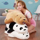 趴趴熊毛絨玩具大熊貓公仔娃娃玩偶睡覺抱枕長條枕頭棕熊生日禮物
