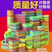 兒童積木磁力片積木3-4-6-7-8-10周歲女孩男孩益智拼裝純磁性磁鐵兒童玩具 igo陽光好物