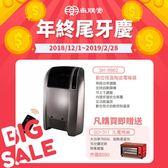 【買就送】尚朋堂數位恆溫陶瓷電暖器SH-8862