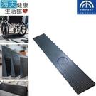 【海夫健康生活館】添大興業 斜坡板 橡膠坡道/寬90長15高2.5公分(TTR-90-2.5)