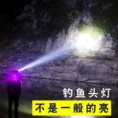 頭燈夜釣LED頭燈強光充電感應釣魚燈超亮頭戴式手電筒3000礦燈米