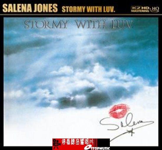 【停看聽音響唱片】【K2HD】Selena Jones  Stormy With Luv