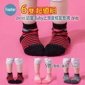 Footer ZH195 S號 (厚襪) 幼童 Baby止滑菱格氣墊襪 6雙超值組;除臭襪;蝴蝶魚戶外