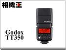 ★相機王★神牛 Godox TT350C 閃光燈〔Canon版〕TT350 公司貨