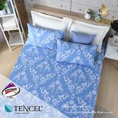 天絲床包三件組 加大6x6.2尺 楚喬(藍)    頂級天絲 3M吸濕排汗專利 床高35cm  BEST寢飾