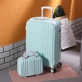 行李箱女網紅ins潮拉桿箱萬向輪小型20寸密碼旅行皮箱子24男學生 韓美e站