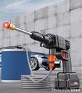 鋰電池無線洗車機便攜式洗車水泵大功率高壓水槍家用洗車器打藥機 全館新品85折