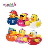 【Munchkin】造型洗澡鴨(1入)