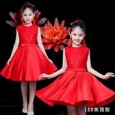 大紅色無袖公主純色連身裙新款花童禮服演出服2019新款女童洋裝 DR26946【123休閒館】