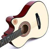 卡斯摩38寸吉他民謠吉他木吉他初學者入門練習吉它學生男女樂器 AD1083『伊人雅舍』