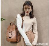 後背包女新款韓版百搭潮旅行女士小背包軟皮時尚書包  居家物語