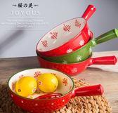 華孚釉下彩手繪8寸手柄大號陶瓷烤碗防燙焗飯碗泡面碗水果沙拉碗【櫻花本鋪】