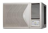 ↙0利率↙TECO東元約4~5坪定頻窗型冷氣-右吹MW25FR2【南霸天電器百貨】