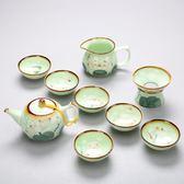 青花手繪青瓷茶具整套功夫家用陶瓷下午茶茶杯套裝家用茶壺蓋碗  igo 小時光生活館
