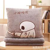 抱枕被子兩用辦公室午睡枕珊瑚絨毯子三合一汽車靠墊靠枕空調被  歐韓流行館