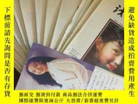 二手書博民逛書店罕見讀者文摘1993年全12冊Y389452