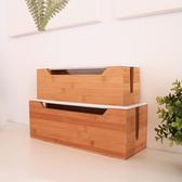 Ligfe簡約竹木集線盒(大+小)組合-白/原木/黑簡約竹木集線盒(大+小)組合-原木