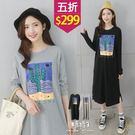 【五折價$299】糖罐子韓品‧下開衩仙人...