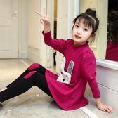 女童套裝春秋裝2018新款中大童韓版時尚潮衣小女孩時髦洋氣兩件套  初見居家