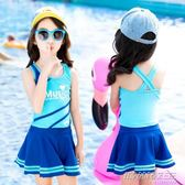 虧本熱賣泳衣女童 中大童小孩兒童小童三四歲可愛公主女孩13-15歲 時尚教主