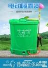 電動噴霧器農用高壓鋰電池雙泵雙核背負式果園電動噴機打機LX聖誕交換禮物