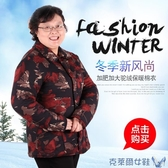 200斤秋冬中老年女棉襖加肥加大碼媽媽裝紐扣開衫奶奶薄棉衣上衣 快速出貨