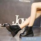 英輪小皮鞋 森女繫帶拉錬鬆糕厚底牛津高筒復古英倫風學院風馬丁靴女皮鞋靴子