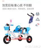 兒童外出推車兒童雙人三輪車腳踏車雙胞胎童車手推車男女寶LX 潮人女鞋