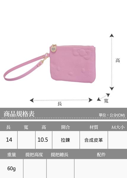 Hello Kitty - (買夾送零錢包) 凱蒂甜心-皮夾&零錢包兩件組-粉紅 FPKT0A001PK_FPKT0A002PK