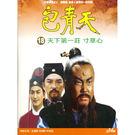 台劇 - 包青天18DVD 全14集  ...