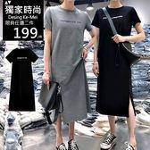 克妹Ke-Mei【AT53158】姐妹舒服感字母圖印開叉顯瘦中長洋裝
