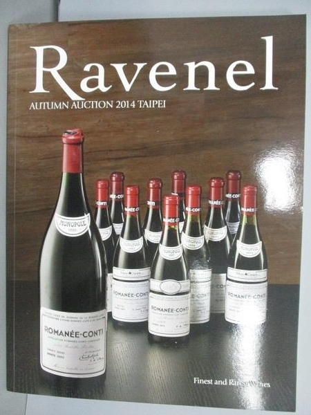 【書寶二手書T5/收藏_QLX】Ravenel Autumn Auction 2014 Taipei Finest an