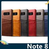 三星 Galaxy Note 8 熱定型手機殼 真皮硬殼 高檔荔枝紋 雙插卡 超薄簡約 保護套 手機套 背殼 外殼